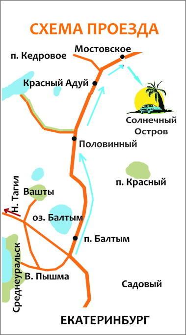старотагильский тракт на карте